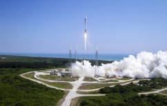 ΝΕΑ ΕΙΔΗΣΕΙΣ (Οι ΗΠΑ εκτόξευσαν πύραυλο για μεταφορά εφοδίων στο Διεθνή Διαστημικό Σταθμό)