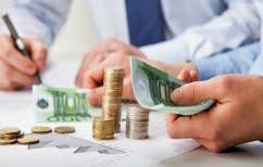 ΝΕΑ ΕΙΔΗΣΕΙΣ (Πόσο φόρο θα πληρώσουν φέτος μισθωτοί, αυτοαπασχολούμενοι και όσοι εισπράττουν ενοίκια)