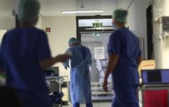 ΝΕΑ ΕΙΔΗΣΕΙΣ (Bloomberg: Έρευνα-σοκ για τον κορωνοϊό -Η πανδημία ίσως κρατήσει 2 χρόνια)