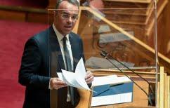 ΝΕΑ ΕΙΔΗΣΕΙΣ (Σταϊκούρας: «Στα 2.5 δισ. ευρώ το πακέτο στήριξης που ανακοίνωσε ο πρωθυπουργός»)