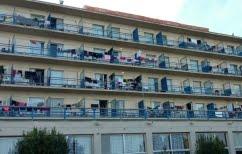 ΝΕΑ ΕΙΔΗΣΕΙΣ (Κρανίδι: Μετανάστες έσπασαν την καραντίνα – Έκαναν πορεία προς το Πόρτο Χέλι)