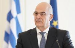 ΝΕΑ ΕΙΔΗΣΕΙΣ (Ελληνοτουρκικά: Η Ελλάδα προτείνει εμπάργκο όπλων και αναστολή της τελωνειακής ένωσης ΕΕ-Τουρκίας)