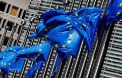 ΝΕΑ ΕΙΔΗΣΕΙΣ (Ταμείο Ανάκαμψης: Τρία εμπόδια στο σχέδιο της ΕΕ)