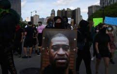 ΝΕΑ ΕΙΔΗΣΕΙΣ (ΟΗΕ: Η πανδημία και οι διαδηλώσεις δείχνουν τις «ενδημικές φυλετικές διακρίσεις» στις ΗΠΑ)