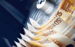 ΝΕΑ ΕΙΔΗΣΕΙΣ (Στη Βουλή το νομοσχέδιο για τις μικροχρηματοδοτήσεις – Πως και σε ποιους θα δίνονται τα δάνεια)