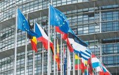 ΝΕΑ ΕΙΔΗΣΕΙΣ («Βόμβα Λε Μερ: Στο χείλος της καταστροφής έφτασε η ΕΕ κατά τη συζήτηση της 7ης Απριλίου)
