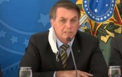 ΝΕΑ ΕΙΔΗΣΕΙΣ (Βραζιλία: Η κυβέρνηση «κατέβασε» τη σελίδα για την εξέλιξη της πανδημίας~ Έντονες αντιδράσεις)