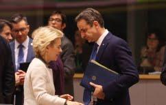 ΝΕΑ ΕΙΔΗΣΕΙΣ (Η Ούρσουλα Φον ντερ Λάιεν στηρίζει την πρόταση Μητσοτάκη: Το πιστοποιητικό εμβολιασμού είναι απαραίτητο)
