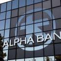 ΝΕΑ ΕΙΔΗΣΕΙΣ (Alpha Bank: Χρηματοδότηση με εγγυημένα κατά 80% κεφάλαια κίνησης)
