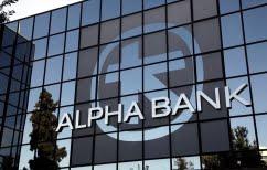 alpha-bank-1