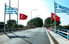 ΝΕΑ ΕΙΔΗΣΕΙΣ (Γερμανικός Τύπος: Η Ελλάδα θέλει να δείξει στην Τουρκία τα δόντια της)