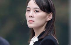 ΝΕΑ ΕΙΔΗΣΕΙΣ («Άστραψε και βρόντηξε» η αδερφή του Κιμ Γιονγκ Ουν, απειλεί τη Νότια Κορέα)