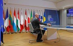 ΝΕΑ ΕΙΔΗΣΕΙΣ (Σύνοδος Κορυφής:  Ολοκληρώθηκε άνευ συμφωνίας για το Ταμείο Ανάκαμψης)