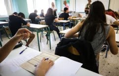 ΝΕΑ ΕΙΔΗΣΕΙΣ (Πανελλήνιες 2021: Οι νέοι συντελεστές Ελάχιστης Βάσης Εισαγωγής στα ΑΕΙ)