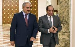 ΝΕΑ ΕΙΔΗΣΕΙΣ (Συνάντηση Σίσι – Χαφτάρ: Kατάπαυση του πυρός στην Λιβύη προτείνει η Αίγυπτος)