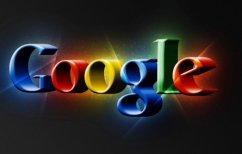 ΝΕΑ ΕΙΔΗΣΕΙΣ (Google: Προχώρησε στον αποκλεισμό site λόγω ρατσιστικών σχολίων για τις διαδηλώσεις)