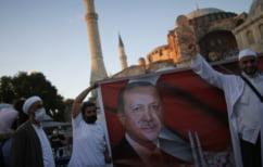 ΝΕΑ ΕΙΔΗΣΕΙΣ (FT: Γιατί ο Ερντογάν επέλεξε τώρα να μετατρέψει την Αγιά Σοφιά σε τζαμί)