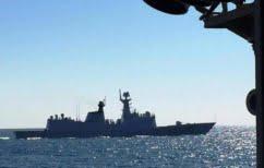 ΝΕΑ ΕΙΔΗΣΕΙΣ (Η Ελλάδα απάντησε στην Τουρκία με Aντι – Navtex)