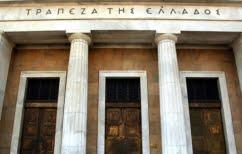 ΝΕΑ ΕΙΔΗΣΕΙΣ (ΤτΕ: To δανειακό χαρτοφυλάκιο των τραπεζών «χάνει» την απόδοσή του)