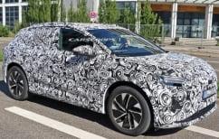 ΝΕΑ ΕΙΔΗΣΕΙΣ (Πλησιάζει η ώρα των αποκαλυπτηρίων για το Audi Q4 e-tron)