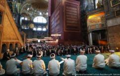 ΝΕΑ ΕΙΔΗΣΕΙΣ (Welt – Αγία Σοφία: Ο Χριστιανισμός αντέχει τη μετατροπή της σε τζαμί)