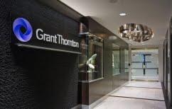 ΝΕΑ ΕΙΔΗΣΕΙΣ (Grand Thornton: Εκτίμηση μείωσης του ΑΕΠ κατά 8,5% το 2020)