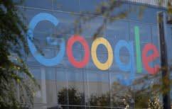 ΝΕΑ ΕΙΔΗΣΕΙΣ (Google: «Ρίχνει» ζεστό χρήμα στην Ινδία για τα επόμενα 5 – 7 χρόνια)