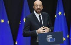 ΝΕΑ ΕΙΔΗΣΕΙΣ (Σαρλ Μισέλ: «Να εγγυηθούμε την απρόσκοπτη μετακίνηση των Ευρωπαίων πολιτών»)