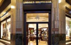 ΝΕΑ ΕΙΔΗΣΕΙΣ (Brooks Brothers Ελλάδος: Συνεχίζουν την λειτουργία τους παρά την αίτηση υπαγωγής στο άρθρο 11 στις ΗΠΑ)