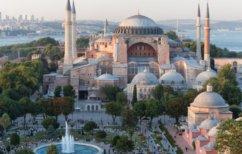 ΝΕΑ ΕΙΔΗΣΕΙΣ (Τουρκία: Προκλητικό βίντεο για την Αγία Σοφία και ευθεία επίθεση στην ΠτΔ)