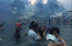 ΝΕΑ ΕΙΔΗΣΕΙΣ (Πυρκαγιά στο Μάτι: Δύο χρόνια μετά την εθνική τραγωδία που στοίχισε της ζωή σε 102 συνανθρώπους μας)