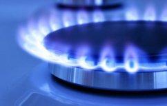 ΝΕΑ ΕΙΔΗΣΕΙΣ (Προς επέκταση το φυσικό αέριο – Οι 34 πόλεις που μπαίνουν στο δίκτυο)