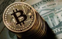 ΝΕΑ ΕΙΔΗΣΕΙΣ (Πρωτόγνωρη άνοδος του bitcoin την τελευταία 3ετία)