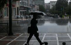 ΝΕΑ ΕΙΔΗΣΕΙΣ (Έκτακτο δελτίο επιδείνωσης καιρού -Πού θα εκδηλωθούν ισχυρές βροχές και καταιγίδες)