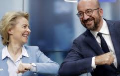 ΝΕΑ ΕΙΔΗΣΕΙΣ (BBC~Σύνοδος Κορυφής: Ιστορική συμφωνία μετά από πέντε μέρες – 750 δισεκ. για το Ταμείο Ανάκαμψης)
