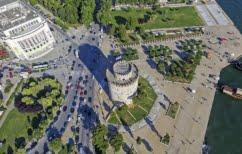 ΝΕΑ ΕΙΔΗΣΕΙΣ (Θεσσαλονίκη: Σταθεροποιημένο το ιικό φορτίο κορωνοϊού στα λύματα)