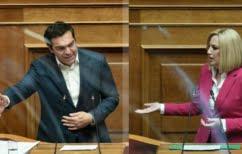ΝΕΑ ΕΙΔΗΣΕΙΣ (ΣΥΡΙΖΑ – ΚΙΝΑΛ: Πως έκριναν την κίνηση της Κυβέρνησης για υποχρεωτική χρήση μάσκας)