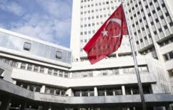 ΝΕΑ ΕΙΔΗΣΕΙΣ (Bloomberg: Επιχείρηση ενίσχυση ρευστότητας στην Τουρκία – Ανεβαίνει ο κατώτατος μισθός)