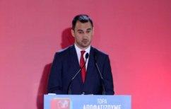 ΝΕΑ ΕΙΔΗΣΕΙΣ (Χαρίτσης: «Η Κυβέρνηση πρέπει να ζητήσει την ενεργοποίηση των κυρώσεων για την Τουρκία»)