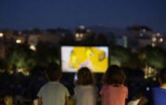 ΝΕΑ ΕΙΔΗΣΕΙΣ (Αυγουστιάτικες κινηματογραφικές βραδιές στο Πάρκο Σταύρος Νιάρχος)