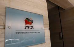 ΝΕΑ ΕΙΔΗΣΕΙΣ («Συναγερμός» στο ΣΥΡΙΖΑ για τα ελληνοτουρκικά)