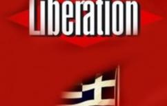 ΝΕΑ ΕΙΔΗΣΕΙΣ (Liberation: Eίμαστε όλοι Έλληνες Ευρωπαίοι)