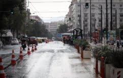 ΝΕΑ ΕΙΔΗΣΕΙΣ (Κακοκαιρία Θάλεια: Βροχές και πτώση της θερμοκρασίας και το Σάββατο)
