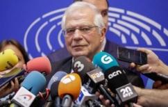 ΝΕΑ ΕΙΔΗΣΕΙΣ (Μπορέλ προς Τουρκία: Να σταματήσουν οι ενέργειες στην κυπριακή ΑΟΖ)