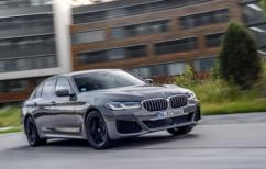 ΝΕΑ ΕΙΔΗΣΕΙΣ (BMW 545e xDrive: Έρχεται και είναι υβριδική)