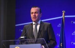 ΝΕΑ ΕΙΔΗΣΕΙΣ (Βέμπερ: Η συμφωνία Ελλάδος – Αιγύπτου ενισχύει την ειρήνη και τη σταθερότητα στην Ανατολική Μεσόγειο)