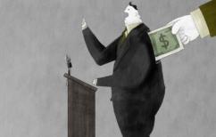 ΝΕΑ ΕΙΔΗΣΕΙΣ (Foreign Affairs: Η διεφθαρμένη πολιτική τάξη που διέλυσε τον Λίβανο)