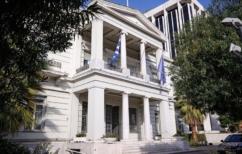 ΝΕΑ ΕΙΔΗΣΕΙΣ (ΥΠΕΞ για ισχυρισμούς Ερντογάν: Οι Ευρωπαίοι θα μάθουν την αλήθεια την Παρασκευή από την Ελλάδα)