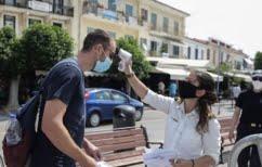 ΝΕΑ ΕΙΔΗΣΕΙΣ (Κορωνοϊός: Γεμάτη με μέτρα η φαρέτρα της κυβέρνησης -– Ορόσημο η Δευτέρα, επίκεντρο η Θεσσαλονίκη)