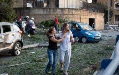 ΝΕΑ ΕΙΔΗΣΕΙΣ (Βηρυτός: Πληροφορίες για έναν Έλληνα νεκρό και δύο τραυματίες – Κλιμάκιο της ΕΜΑΚ στέλνει η Ελλάδα)